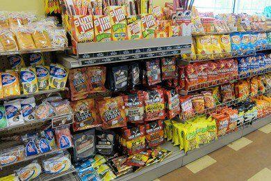 Ten Healthy Convenience Store Snacks