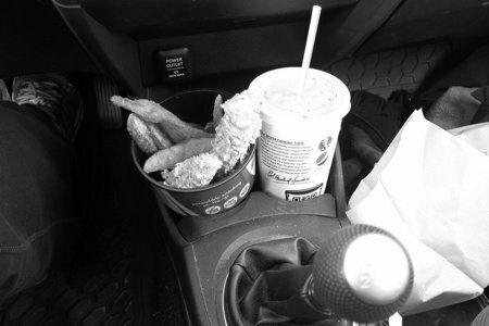 KFC Go Cup Nutrition